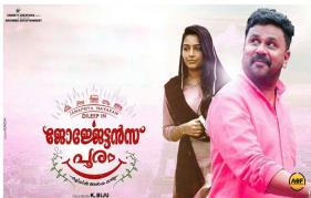 Dileep Georgettans Pooram Censored, Releasing On April 1st