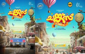 Happy wedding Director Omar lulu's next film chunkzz first look poster revealed