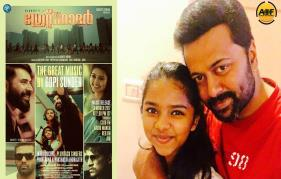 Actor Indrajith's daughters debut as playback singers in Mammootty's The Great Father