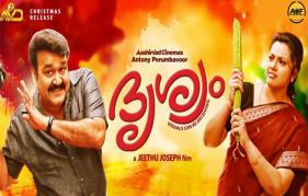 Chinese production firm buys Drishyam script rights