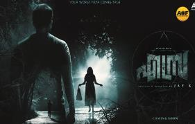Ezra is not a typical Horror Movie- prithviraj