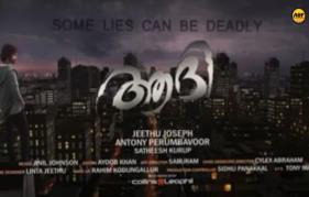Jeethu joseph and pranav mohanlal movie gets a  title