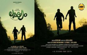 Jeethu joseph lakshyam first look poster revealed