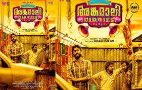 Lijo Jose Pellissery`s Angamaly Diaries Release date announced