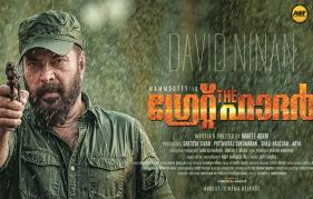 Mammootty's The Great Father Censored As U/A
