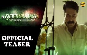 Mammootty's puthanpanam teaser is here
