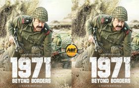 Mohanlal 1971 Beyond Borders shoot wrapped up