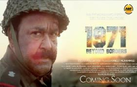 Mohanlal 1971: Beyond Borders will release in three languages