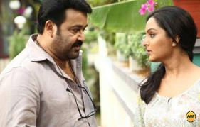 Mohanlal Villain first schedule wraps up