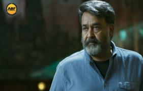 Mohanlal's Villain Teaser Is Out!