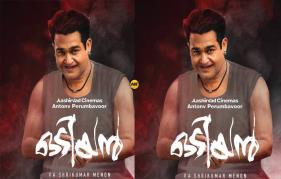 Mohanlals upcoming flick Odiyan Motion Poster Is Out