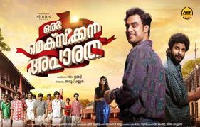 Oru Mexican apartha First weekend  Boxoffice collection report published