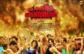 Pokkiri Simon  Release Date Is Out
