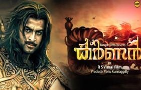Prithvirajs Karnan To Start Rolling From The End Of This Year