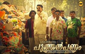 Puthan Panam Trailer Turns A Hit