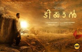 Tiyaan First Look Posters Released